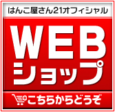 webshop_TOP01